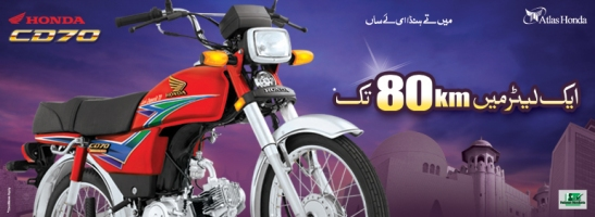 Honda CD 70 Price in Pakistan 2013