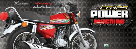 Honda CG 125 Price in Pakistan 2013